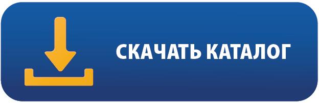 Купить оградки в Лихославле